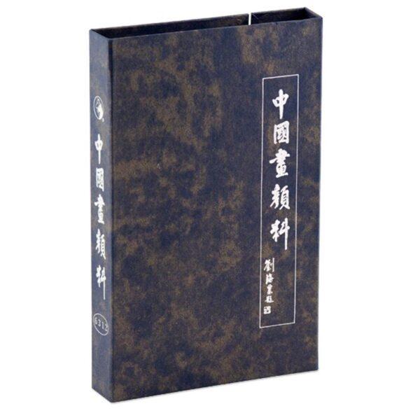 Maries Chinese Watercolors Set of 12 Closed