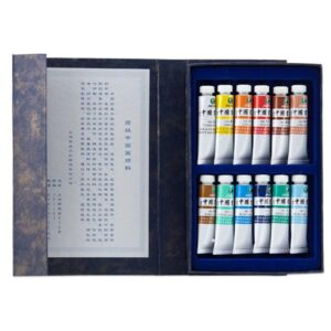 Maries Watercolor Painting Sets - Set of 12