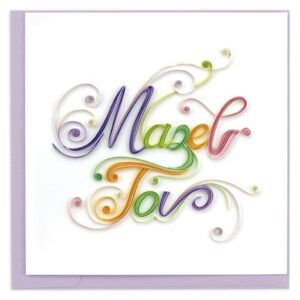 Quilled Mazel Tov Card