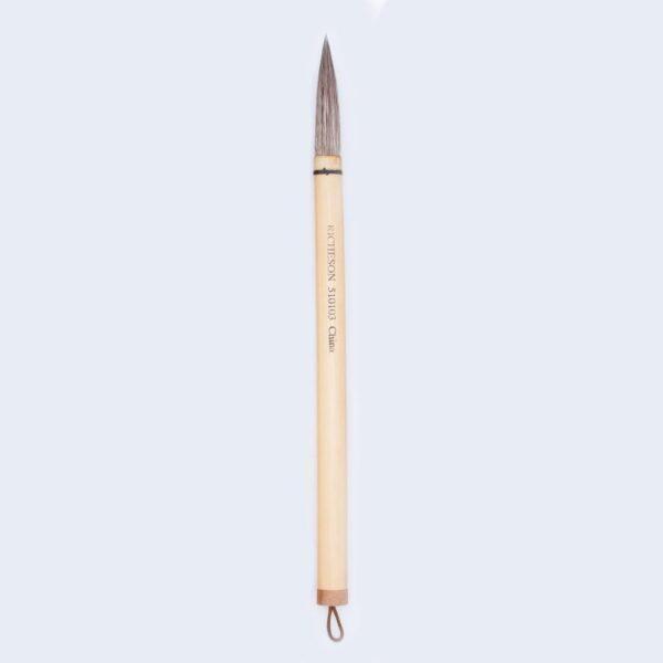 Richeson Traditional Chinese Brushes - Sumi Brush Size 3