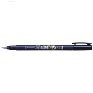 Tombow Fudenosuke Brush Pen Hard Nib