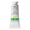 Winsor and Newton Designers Gouache - Cadmium Free Lemon 898 14 ml (0.47 OZ)