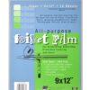 Grafix Frisket Film Clear 9 x 12 in