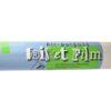 Grafix All Purpose Frisket Rolls Clear 24 in x 10 Yds