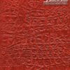 Black Ink Thai Crocodile Paper - Red 24 X 36 In