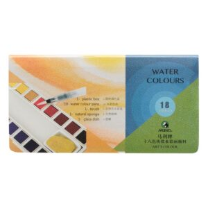 Maries Watercolor Pan Set of 18